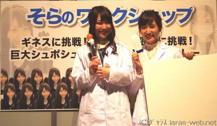 (左)鈴木里奈キャスター、(右)眞家泉キャスター