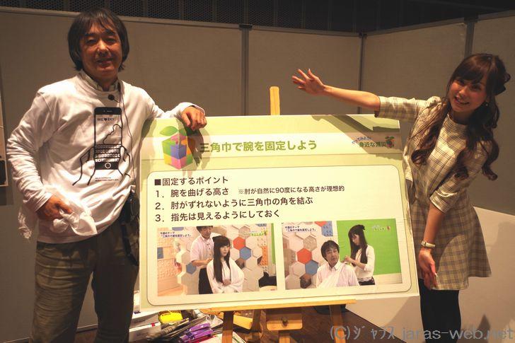 (左)宇野沢達也 予報士、(右)松雪彩花キャスター