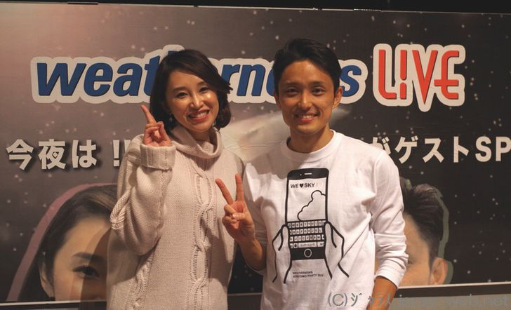 (左)井田朱音キャスター、(右)バシ〈石橋知博さん〉